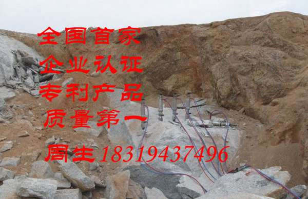 液压静爆机电动型柴油机型岩石工程爆破机械设备