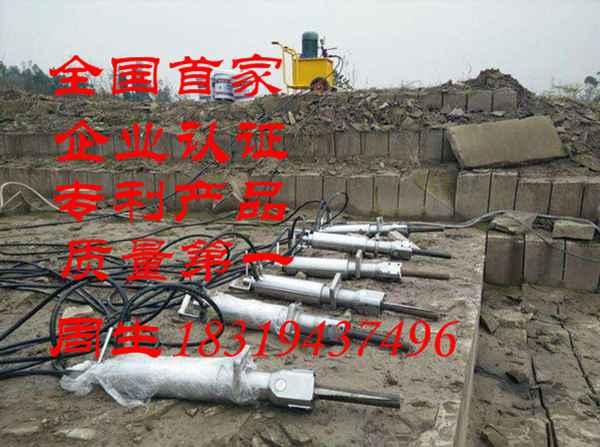 用电钻或风钻机打孔爆破岩石机械设备