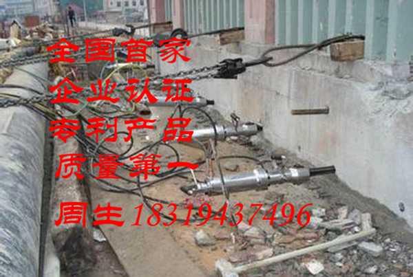 地下管道网铺设工程中岩石工程爆破开挖机械设备