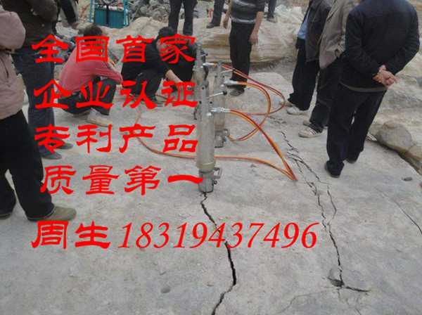 市政工程路面混凝土撤除爆破机械设备
