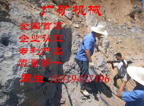 取代工程爆破机械采矿设备