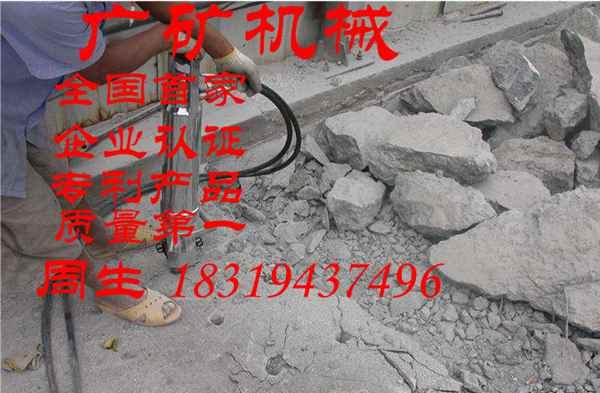 混泥土路面拆除工程爆破机械