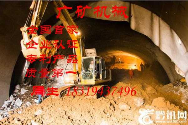 隧道涵洞岩石震动爆破机械设备