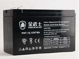 金武士蓄电池PH7-12供应金武士12V7AH电池报价