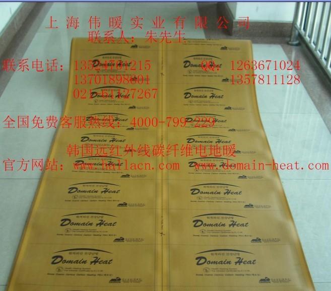 上海碳纤维发热电缆批发