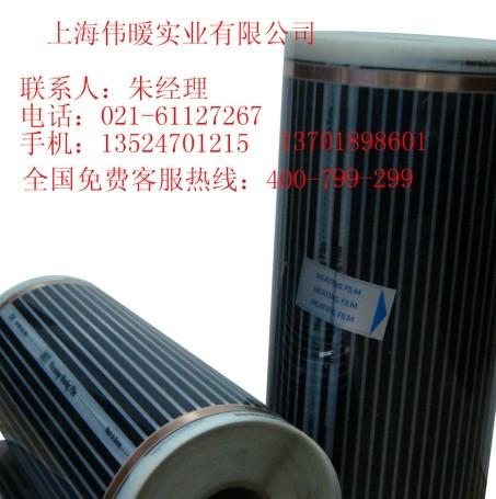 碳纤维发热板发热电缆价格