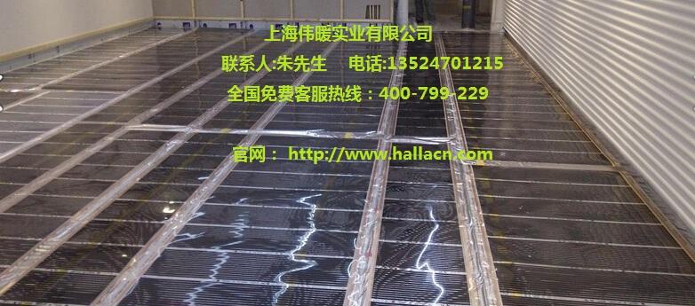 电热膜碳纤维发热电缆安装