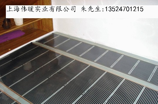 发热电缆地暖--韩国电热膜的耗电量