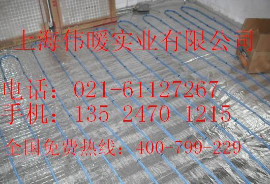 环保建材发热线缆