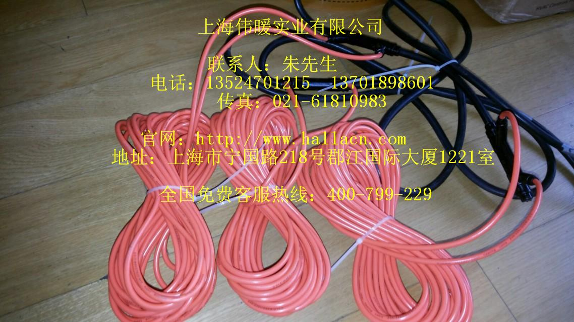 韩国远红外碳素发热板--上海伟暖实业有限公司