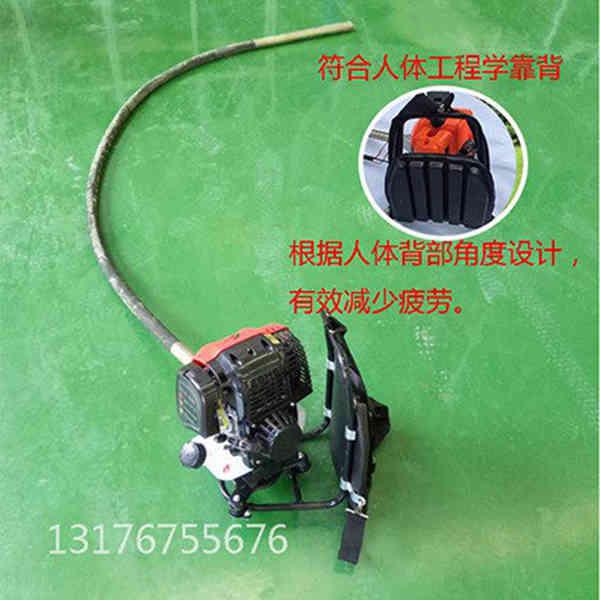 山东YJT--2.5背负式振动棒
