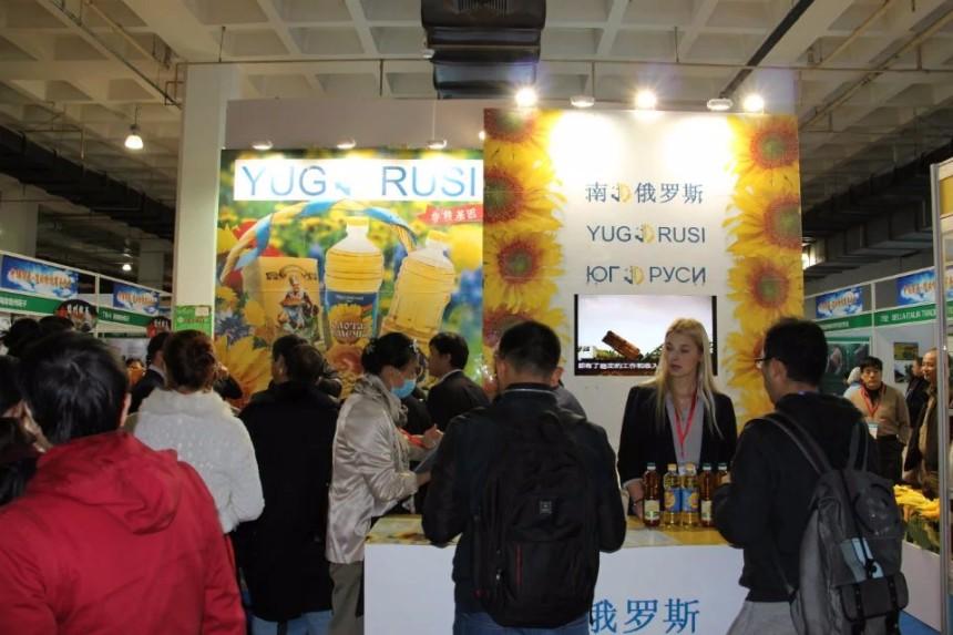 2018年第20届北京国际食品博览会
