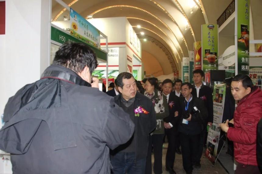 2018第20届北京国际食品饮料及进口食品博览会