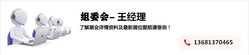 2021武汉工业自动化博览会