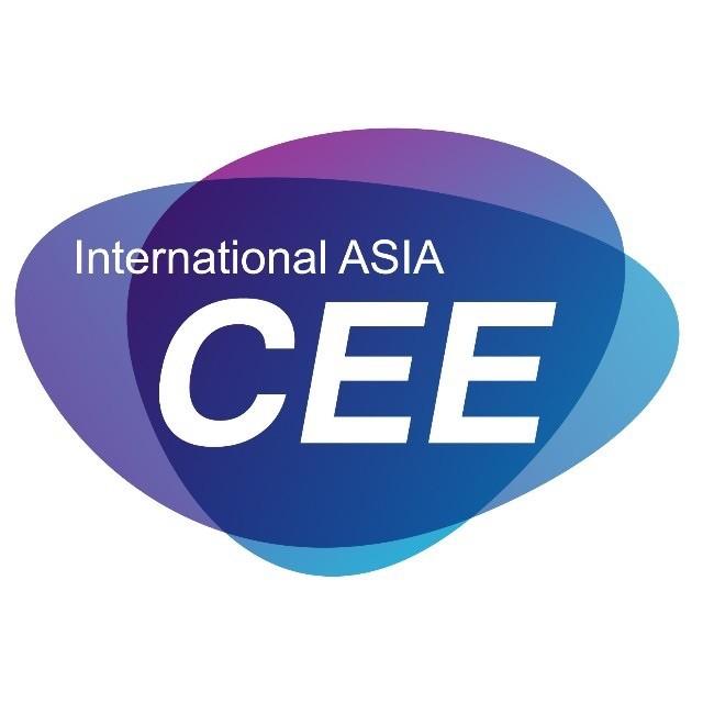 2020南京国际智慧医疗健康展览会-cee