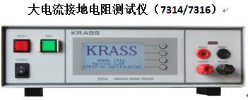 东莞市厂家供应大电流耐压绝缘测试仪