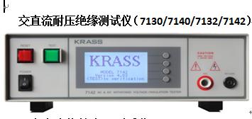 东莞供应嘉仕耐压绝缘测试仪71系列