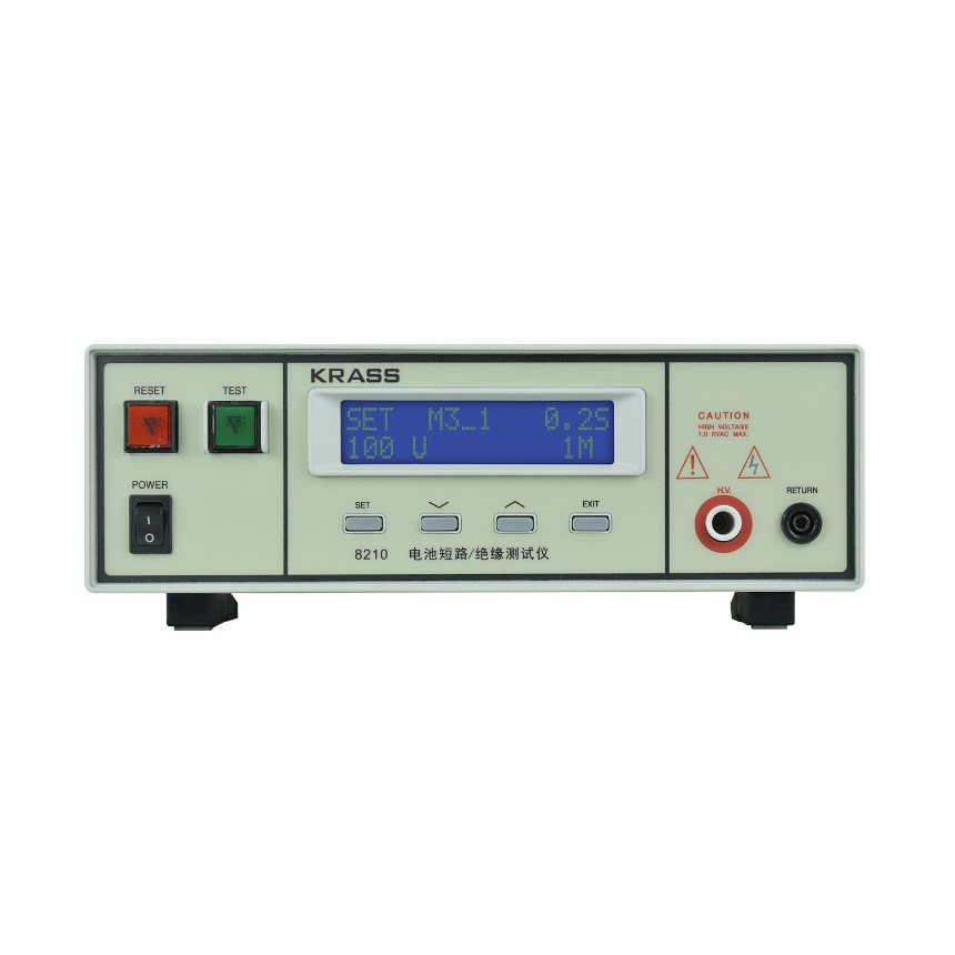KRASS绝缘短路测试仪8210