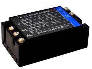 万维矿用KPD系列直流5V/12V/15V/18V/24V输出本质安全型电源防爆