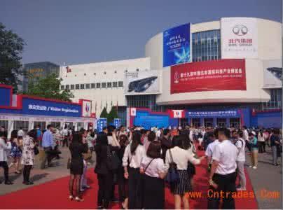 2018北京教育装备展