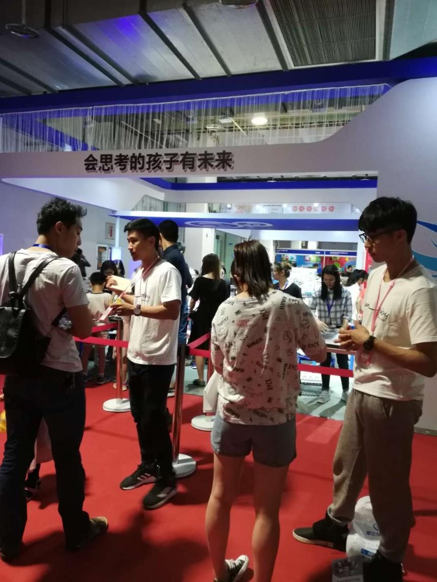 2019年北京国际(科技产业博览会)