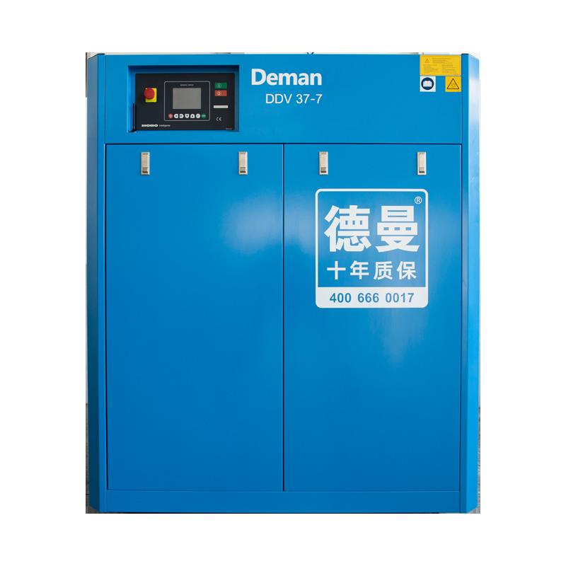 [7bar]德曼DDV系列37千瓦永磁双级螺杆式空气压缩机