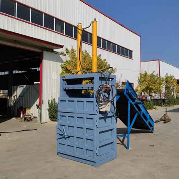 陕西液压打包机   塑料全自动打包机厂家