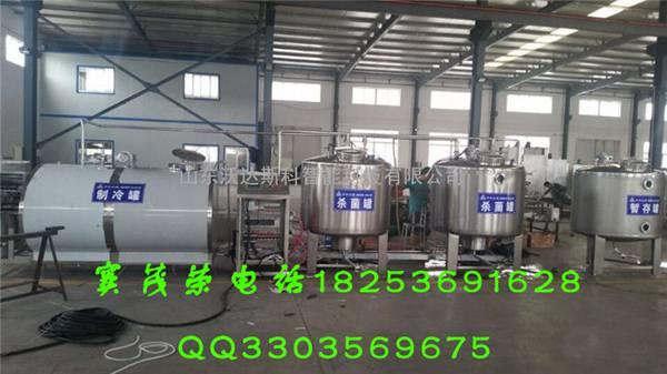 巴氏奶加工设备巴氏奶生产线乳品全套设备