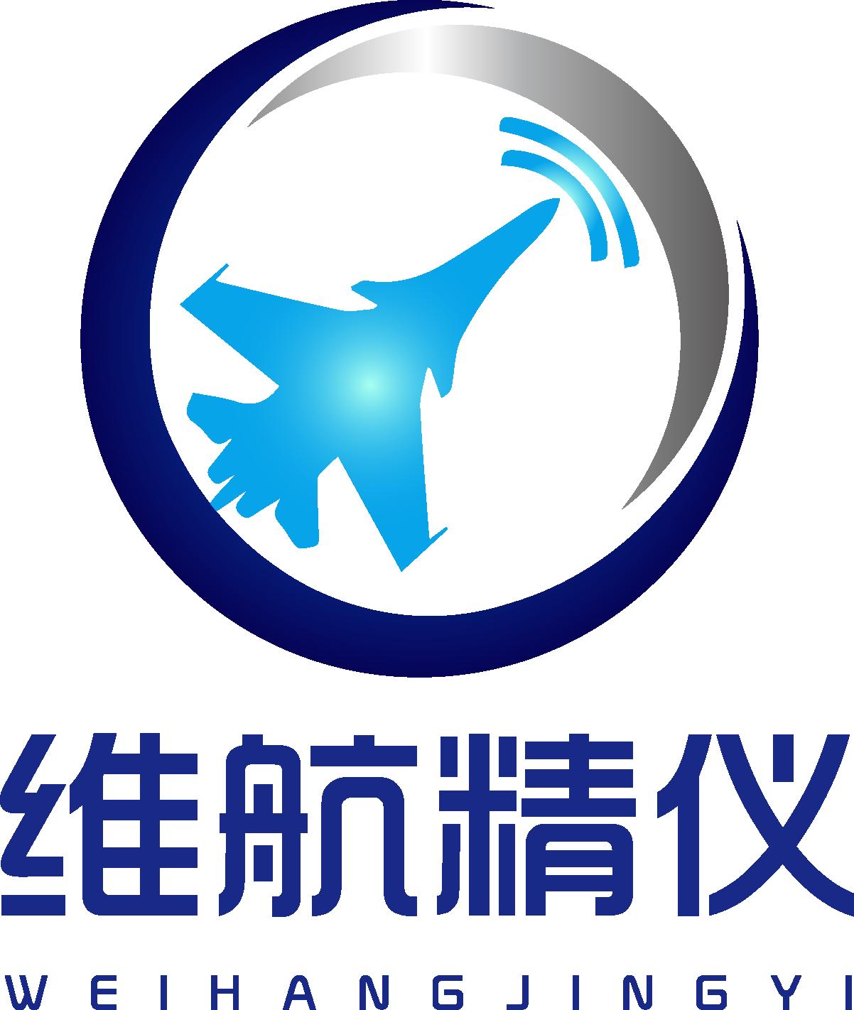 江苏维航精仪科技有限公司
