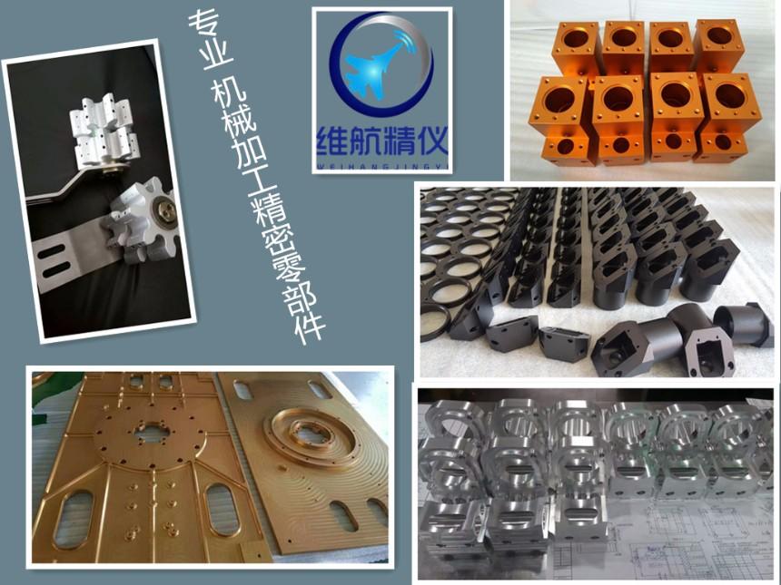 心轴 花铝合金压铸 偏键轴 转轴 芯轴 内键槽 凸轮 精密铸造加工