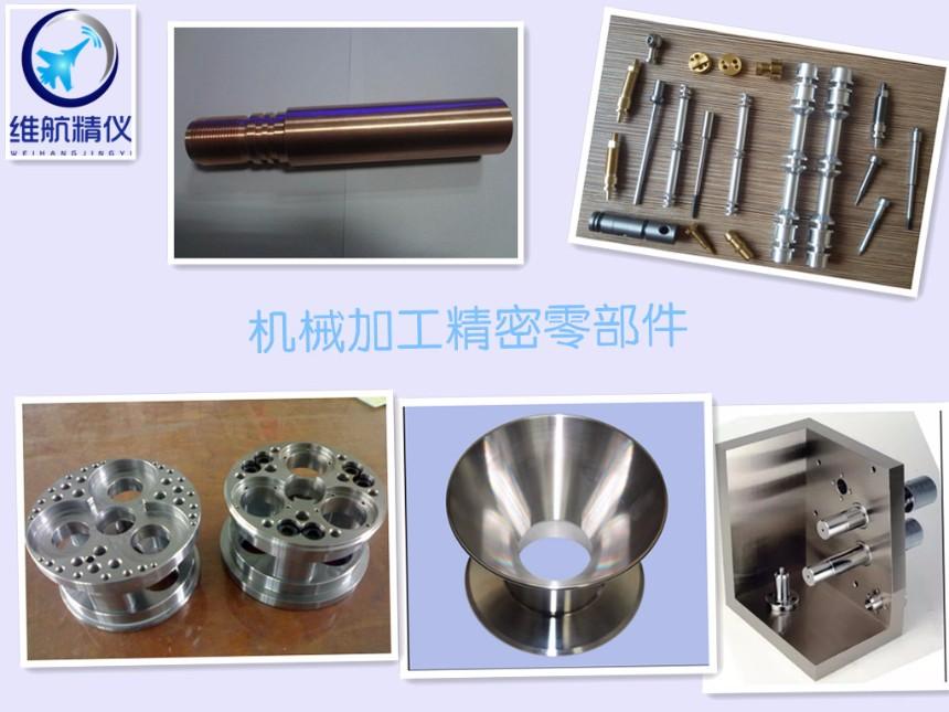 铝合金压铸 偏心轴 花键轴 转轴 芯轴 内键槽 凸轮 精密铸造加工