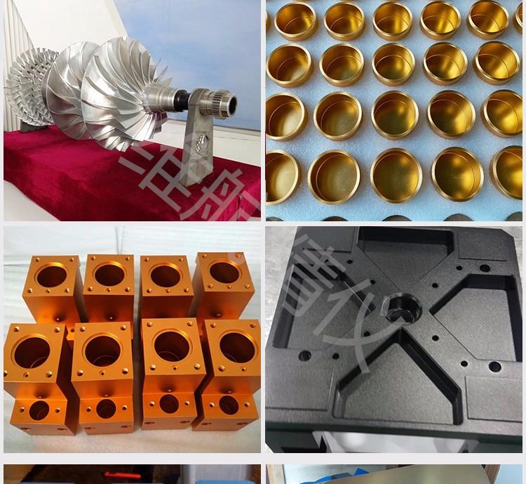 铝件,铜件,钢件,不锈钢件,尼龙等有色金属和塑料件。