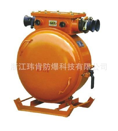 浙江玮肯QBZ-80N矿用隔爆型真空电磁起动器