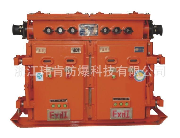 浙江玮肯QBZ-2?80SF煤矿风机用隔爆型双电源真空电磁起动器
