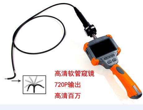 VN60C软管窥镜