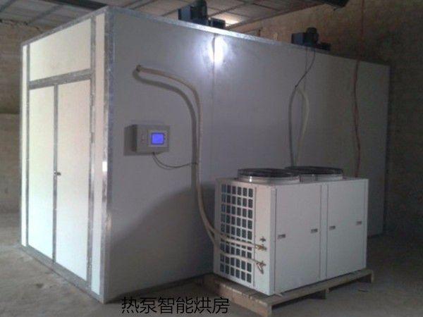 热泵烘干设备供应