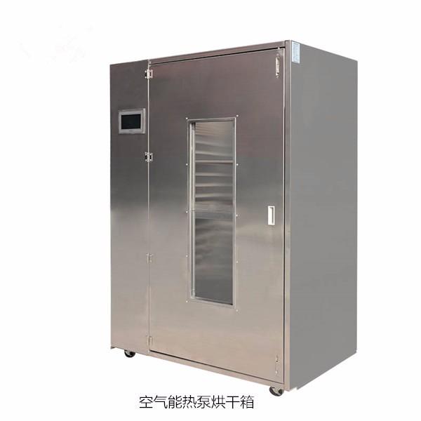 整体式热泵烘干机