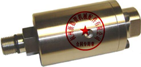 RH-U05LN3系列优质旋转接头
