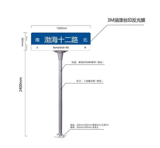 交通标志牌_道路标志牌制作加工_路名牌_标志标牌生产厂家
