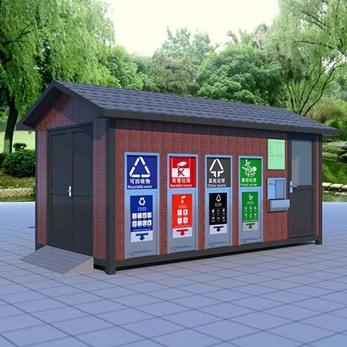智能分类垃圾桶 智能垃圾箱 分类垃圾房厂家
