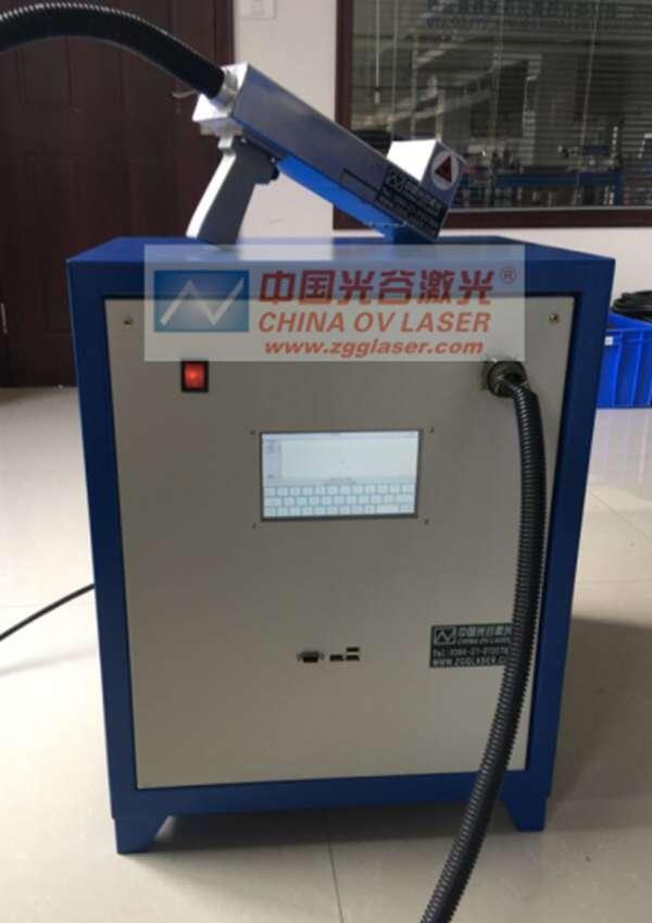 中国光谷激光GGJG-Q便携式激光清洗机