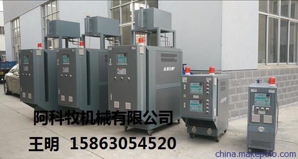 层压板油加热器,模板油循环加热机,辊筒水加热器