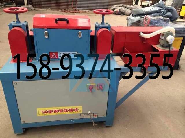 除锈喷漆一体机认准沃立顿机械生产的除锈机方管除锈机推荐