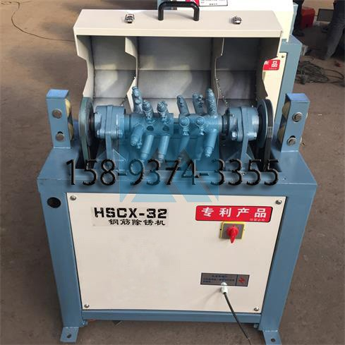 钢筋除锈机打磨机钢筋抛光机32号钢筋除锈机沃立顿除锈机