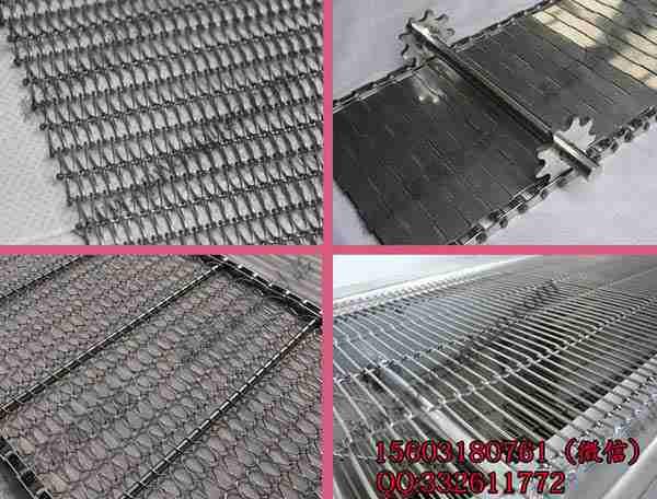 不锈钢输送链板 烘干炉输送带 不锈钢输送带 不锈钢网带 螺旋输送带