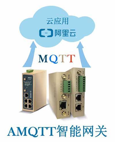 物通博联?工业智能PLC网关 物联网MQTT网关 支持西门子三菱台达欧姆龙mod