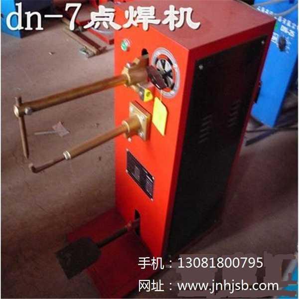 DN-7型脚踏点焊机薄板滤芯丝网网片点焊机家用脚踏凸焊机