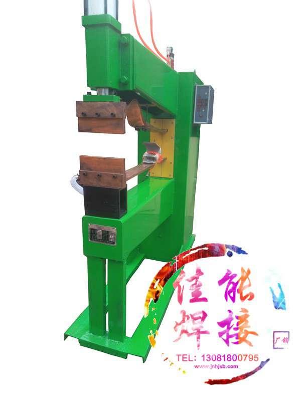 dnk-150型气动式点焊机 网片排焊机气动排焊机烧烤网加长臂排焊机