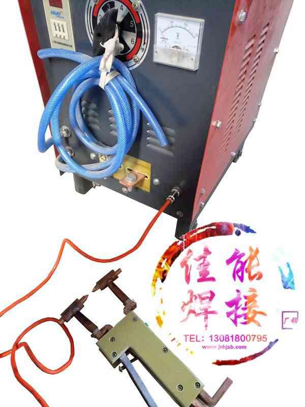 DNY25/40不锈钢铁板网片手持移动点焊机