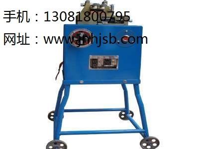 UN-7型对焊机金属对焊机碰焊机钢筋对接机